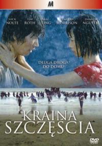 Kraina szczęścia (2004) plakat