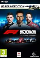 plakat - F1 2018 (2018)