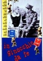 In ginocchio da te (1964) plakat