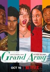 Grand Army (2020) plakat