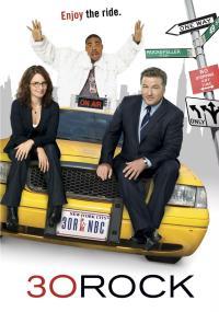 Rockefeller Plaza 30 (2006) plakat