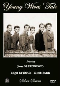 Opowieści młodych żon (1951) plakat