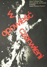 Opowieść w czerwieni (1974) plakat
