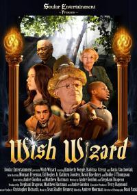 Wish Wizard (2014) plakat