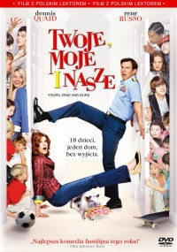 Twoje, moje i nasze (2005) plakat