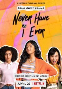 Jeszcze nigdy... (2020) plakat