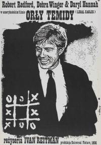 Orły Temidy (1986) plakat