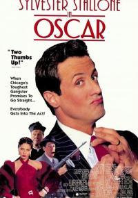 Oskar (1991) plakat