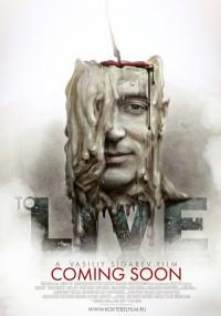Żyć (2012) plakat