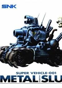 Metal Slug (1996) plakat