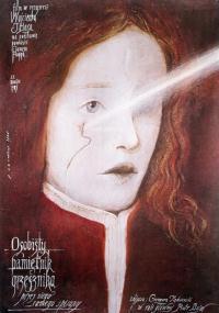 Osobisty pamiętnik grzesznika... przez niego samego spisany (1985) plakat