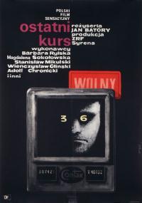 Ostatni kurs (1963) plakat