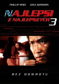Najlepsi z najlepszych 3: Bez odwrotu (1995) plakat
