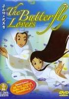 Liang Shan Po yu Zhu Ying Tai
