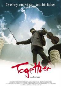 Dwa światy (2002) plakat