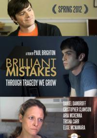 Brilliant Mistakes (2012) plakat