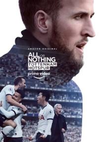 Wszystko albo nic: Tottenham Hotspur (2020) plakat