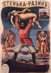 Stieńka Razin (1908) plakat