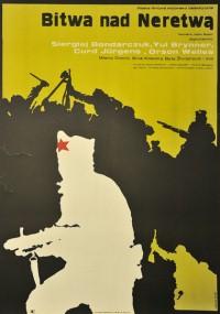 Bitwa nad Neretwą (1969) plakat