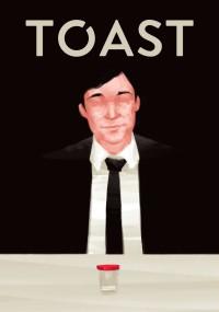Toast (2015) plakat