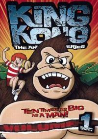 King Kong (1966) plakat