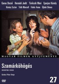 Koklusz (1987) plakat