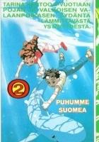 Tobé! Kujira no Peek (1991) plakat