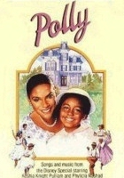 Polly (1989) plakat