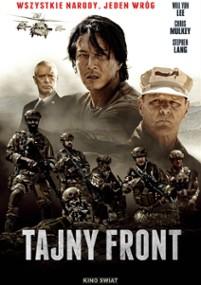 Tajny front (2019) plakat