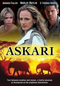 Askari (2001) plakat