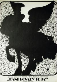 Pani Bovary to ja (1977) plakat