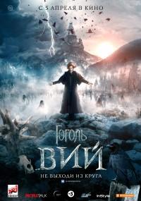 Gogol. Viy (2018) plakat