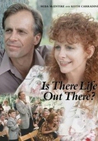 Więcej od życia (1994) plakat