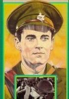 Immortal Sergeant (1943) plakat