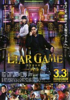 Liar Game: Saisei