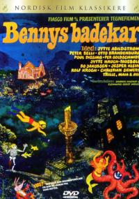 Bennys badekar (1971) plakat