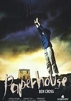 Dom na papierze (1988) plakat