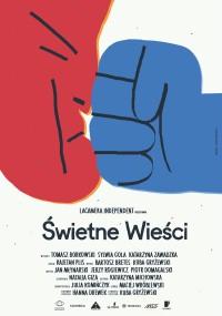 Świetne wieści (2016) plakat