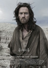 Ostatnie dni na pustyni (2015) plakat