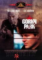 plakat - Park Gorkiego (1983)