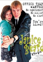 Janice Beard 45 wpm (1999) plakat