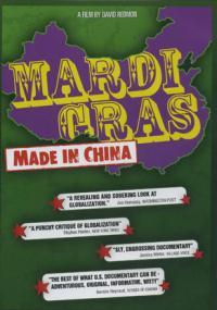 Mardi gras. Wyprodukowano w Chinach
