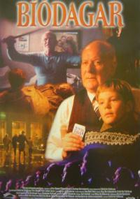 Dni kina (1994) plakat