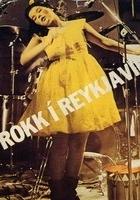 Rock w Reykjaviku (1982) plakat