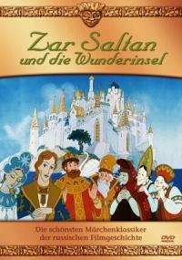 Skazka o tsare Saltane (1984) plakat
