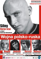 plakat - Wojna polsko-ruska (2009)