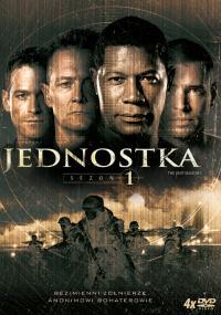 Jednostka (2006) plakat