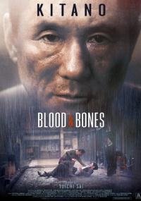 Blood and Bones (2004) plakat