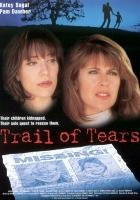 Droga łez (1995) plakat