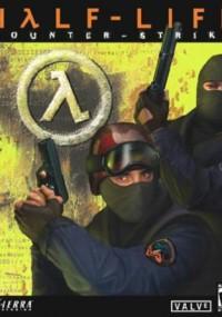 Half-Life: Counter-Strike (2000) plakat